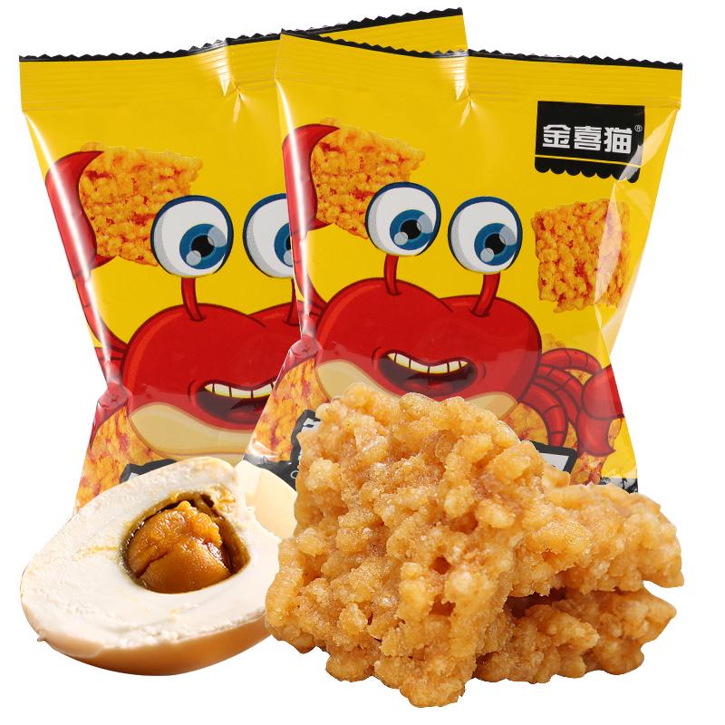 金喜猫海鲜糯米锅巴蟹黄蛋黄锅巴手工休闲安徽特产零食小包装