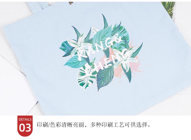 帆布袋定制logo麻布袋环保袋子