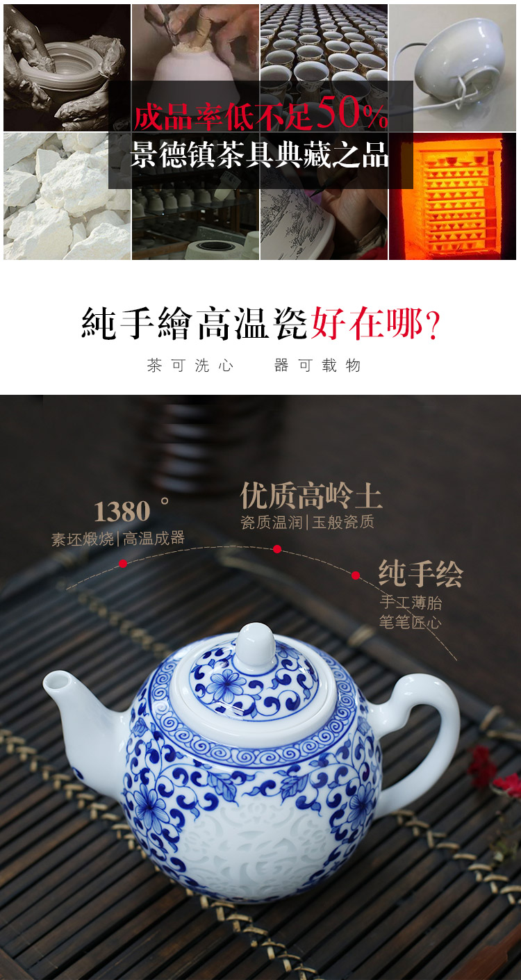 Jingdezhen up the fire which is blue and white and exquisite hand - made ceramic teapot single pot all hand Chinese style household teapot
