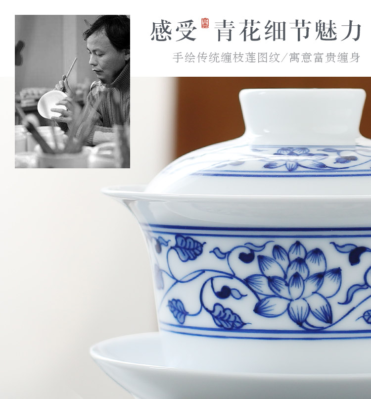 Jingdezhen up the fire which is blue and white hand - made tureen kung fu tea bowls large three cups to white ceramic bowl of household