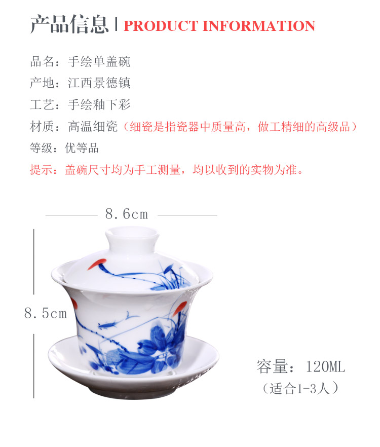 Jingdezhen up the fire which hand - made tureen trumpet three cups to bowl of blue and white porcelain kung fu tea bowl