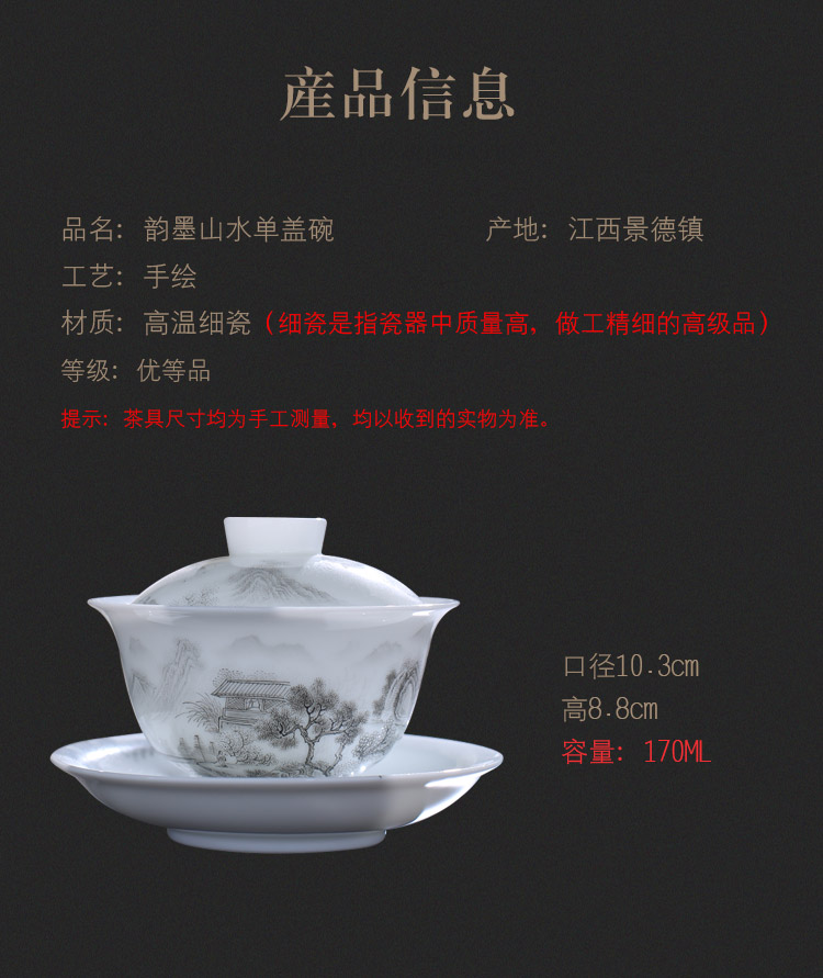 Jingdezhen up the fire which is pure manual tureen single kung fu tea set ceramic cups tea bowl three bowls