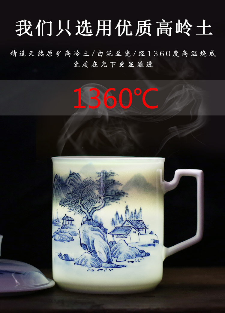 Jingdezhen up the fire which ceramic teacups hand - made scenery blue and white porcelain cup personal business office cup gift box