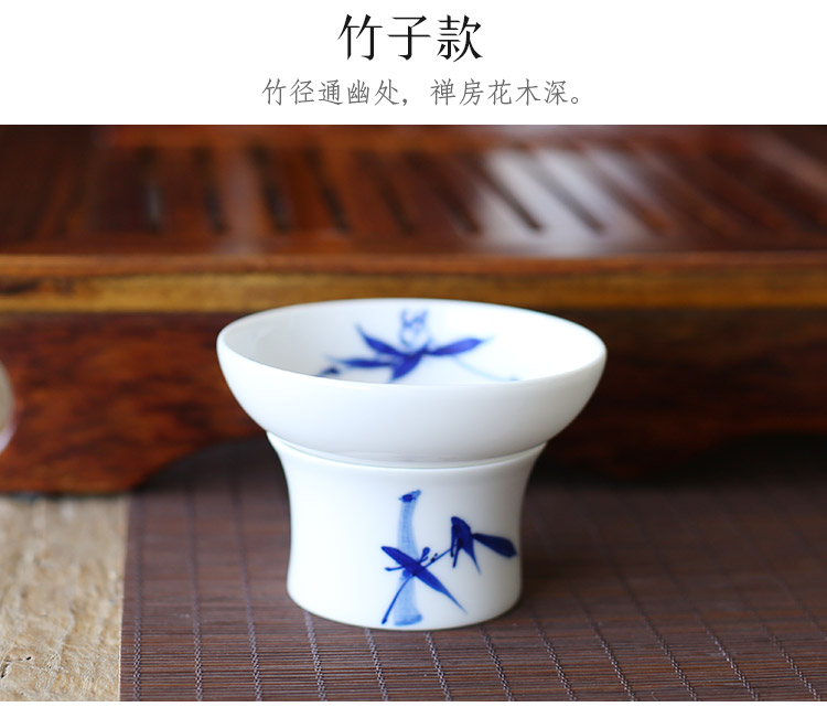 Jingdezhen up the fire which is hand made blue and white porcelain ceramic tea tea tea accessories filter separator filter is good