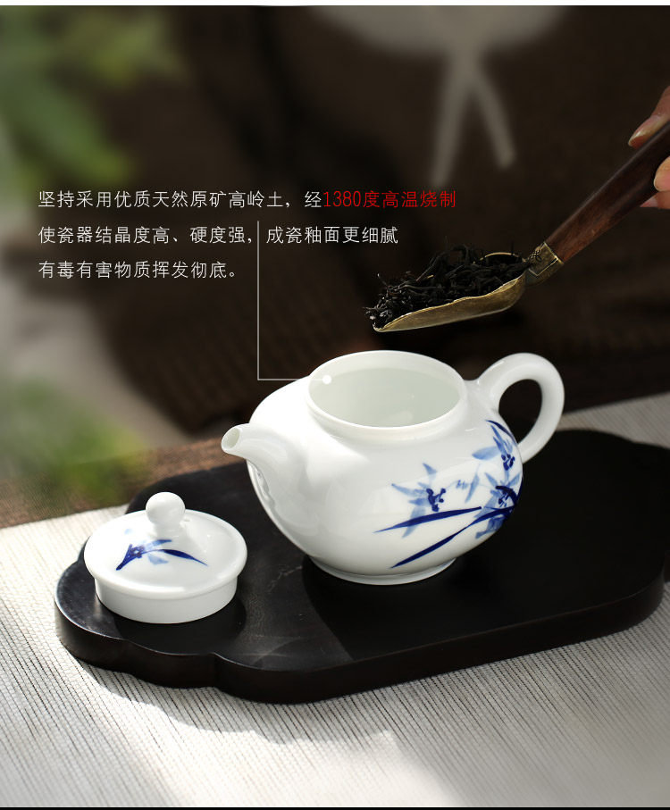 Jingdezhen up fire ceramic teapot filter which is hand - made kung fu tea set of blue and white porcelain tea, small single pot