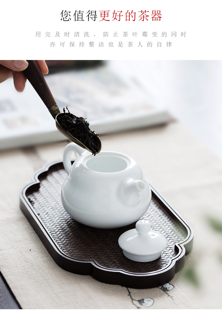 Jingdezhen up the fire which white porcelain hand little teapot single pot of kung fu tea set ceramic teapot with a filter