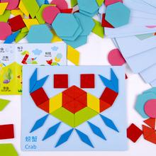 七巧板积木拼图儿童玩具益智力开发2男孩3岁4宝宝6女孩木质早教