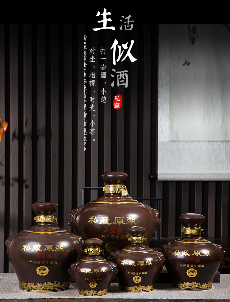 景德镇陶瓷酒坛子空酒瓶1/2/3/5/10斤家用酒壶泡酒罐密封白酒瓶