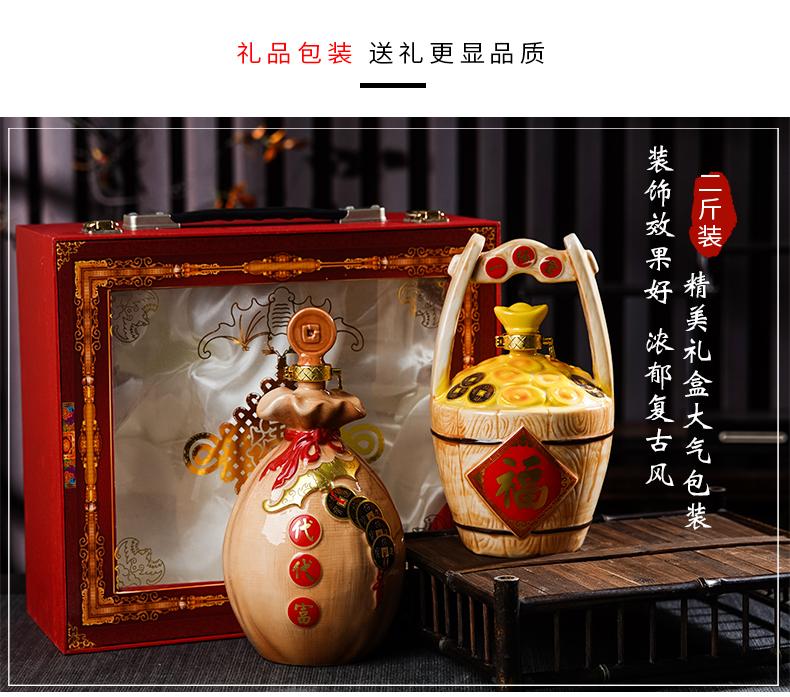 景德镇陶瓷一桶金酒瓶珐琅彩酒壶2斤5斤装密封空酒具家居摆设酒坛