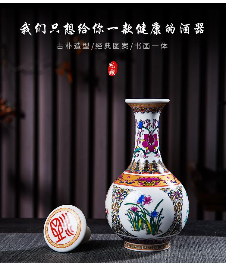 景德镇陶瓷酒瓶 2斤装梅兰竹菊仿古密封酒罐 两斤装带礼盒酒坛子