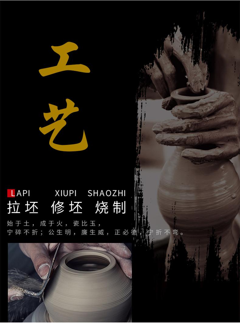 景德镇陶瓷酒瓶 3斤5斤密封空酒具五斤装珍藏陶瓷酒壶带礼盒