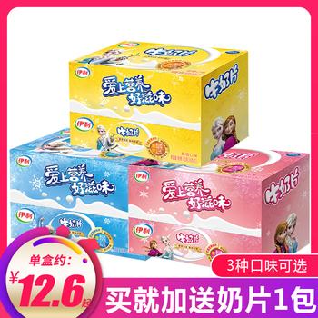 Сыр / молочные / молочный напиток,  Ирак прибыль молоко лист 240 зерна оригинал клубника сухой есть внутренней монголии молоко моллюск молоко сыр молоко ребенок конфеты флагманский магазин, цена 156 руб