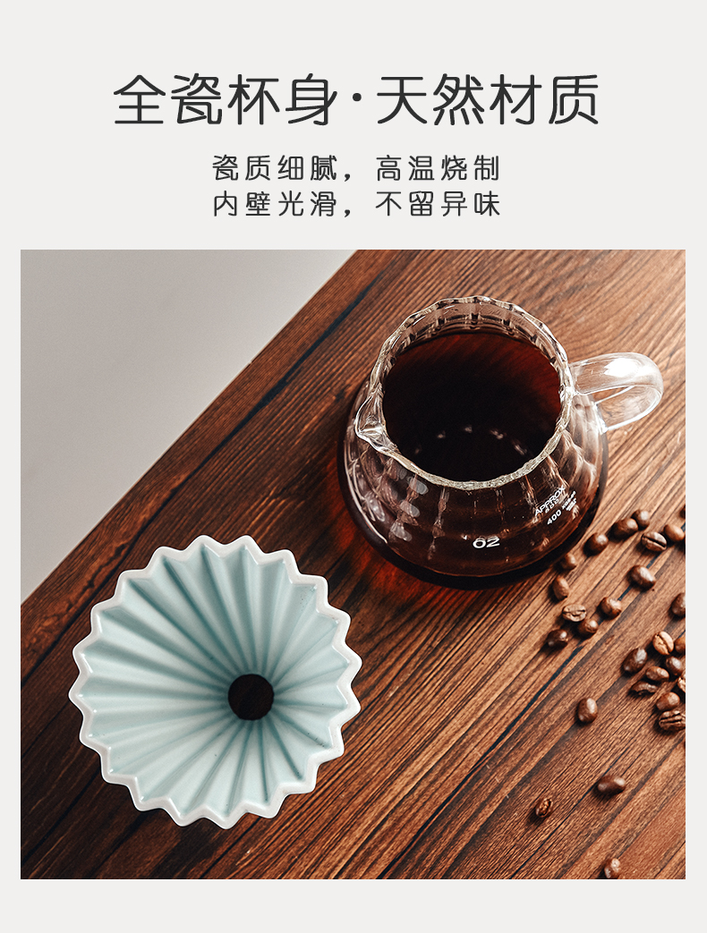 Origami Bincoo hand coffee cup cup cake cup ceramic filters its its V60 drop filter cup misspellings