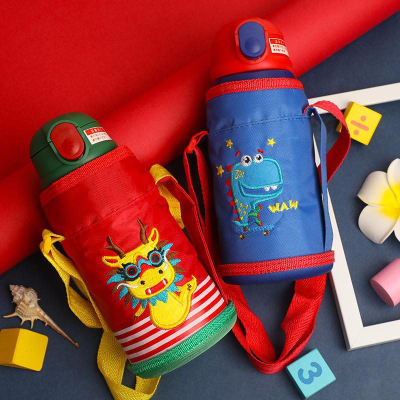 X006不锈钢两用吸管杯保温杯卡通创意学生儿童背带水壶保冷定制qH-给呗网