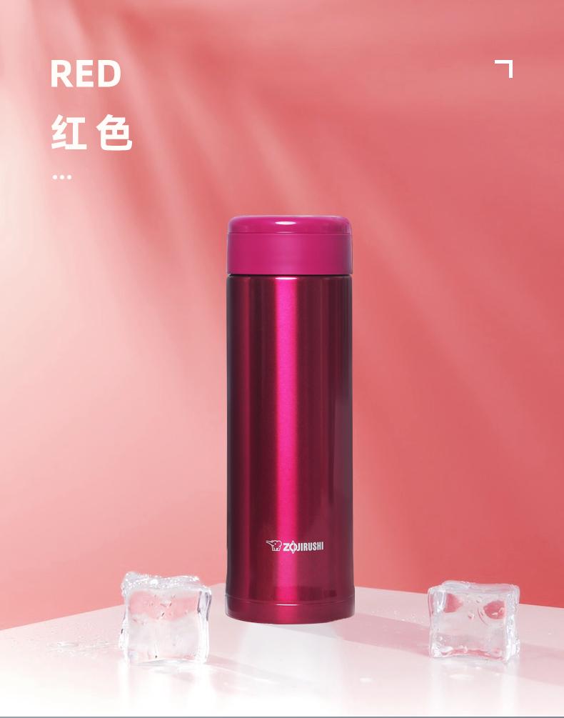 日本 象印 ASE50 不锈钢保温杯 500ml 自带储物格 图8