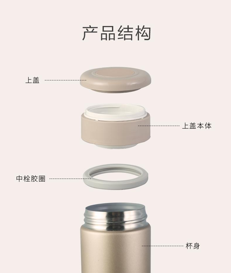 日本 象印 ASE50 不锈钢保温杯 500ml 自带储物格 图10