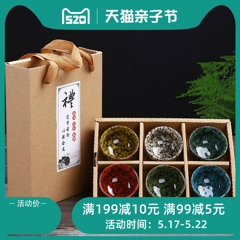 6 ceramic cups Tianmu glazed kiln transformed into a tea-chan tea set small tea cup bowl owner cup cup anti-hot cup