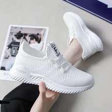 运动鞋女鞋子跑步鞋透气网面小白鞋