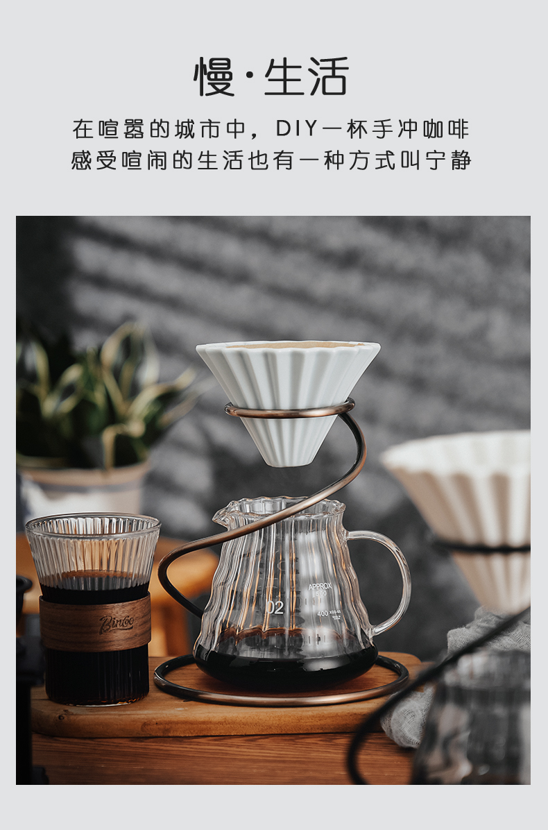 Bincoo hand coffee pot suit hangers narrow pot of ceramic filter coffee cup share a pot of coffee filter paper