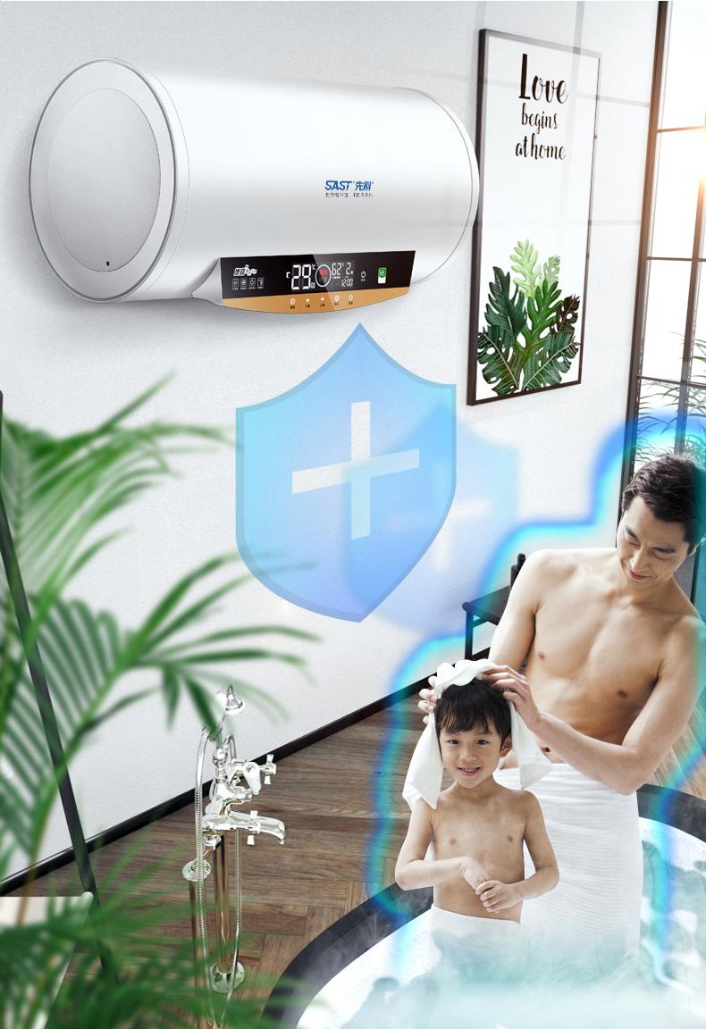 先科热水器电家用速热储水式小型化妆室洗澡淋浴升详细照片