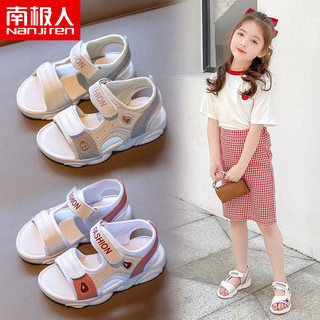 Antarctic Girl sandals children 2020 Summer fashion soft soles boy baby summer beach shoes