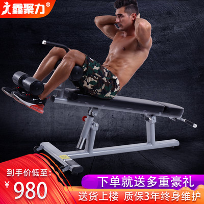 Xinji Li professional undercurred muscle panel training stools sit up fitness chair lazy help adjustable abdomen bench