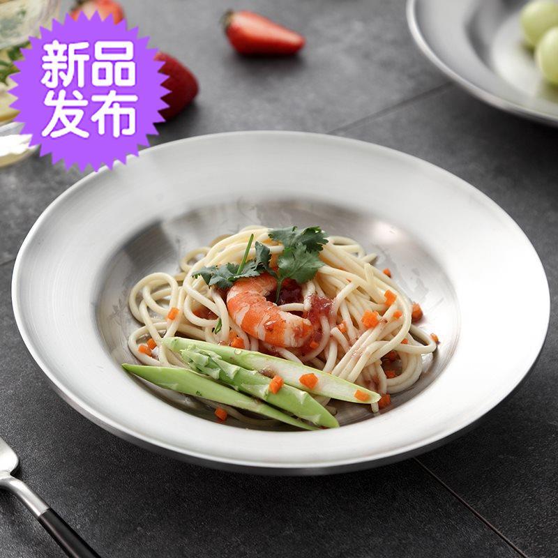 加深304不锈钢盘子圆形碟子餐3盘餐碟家用v盘子鱼盘防烫装菜盘双层