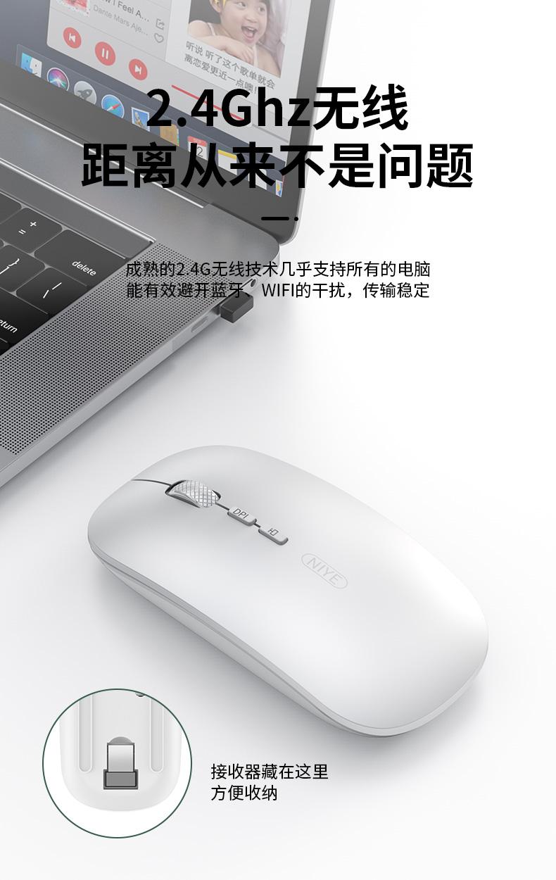 小米无线滑鼠蓝牙双模滑鼠可充电静音无声增强版商务办公平板笔记型电脑通用详细照片