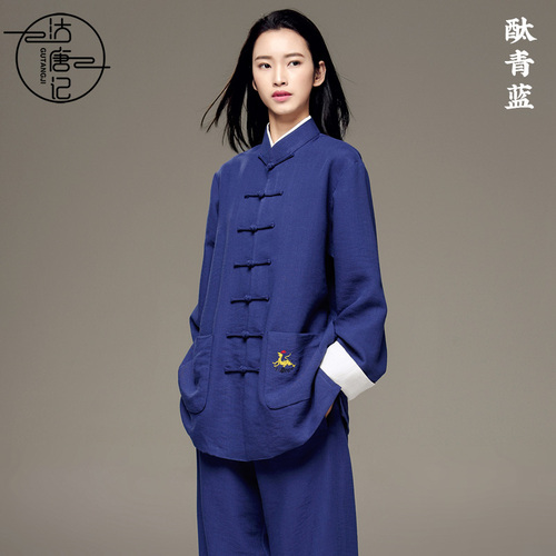 Tai chi clothing kung fu uniforms Taiji costume men and women thick spring Taijiquan training clothes