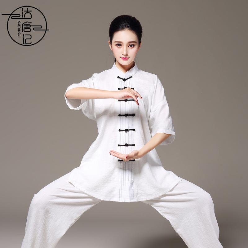 Tai chi clothing kung fu uniforms Women summer Taijiquan and men morning exercise
