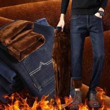 男士大码冬季加绒加厚牛仔裤直筒商务