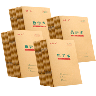36K for all kinds of homework, two pictures, 14 yuan, 40 copies.