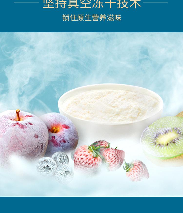禾泱泱酸奶溶豆宝宝益生菌溶豆豆零食儿童水果溶溶豆无添加详细照片