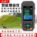 Acre measuring instrument Ultra-high precision gps acre measuring instrument Harvester area measuring instrument with track area measuring device