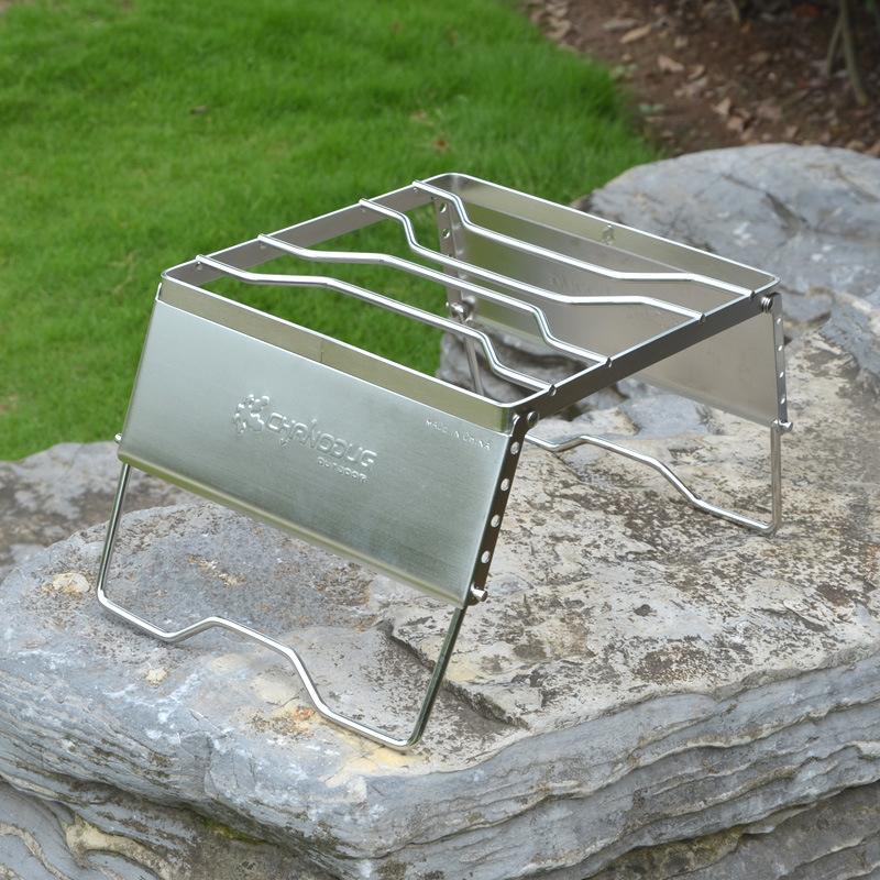 户外野营锅架便携不锈钢炉头烤盘烧支架套锅烤架支架烤网带挡风板