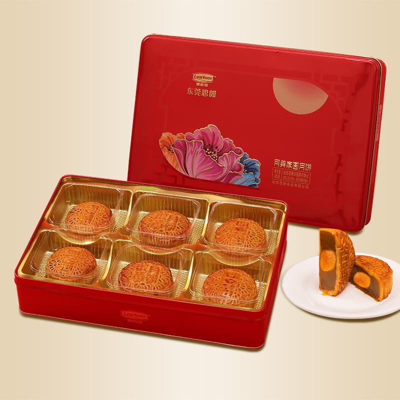 朗客滋健康低糖月饼礼盒*2铁盒