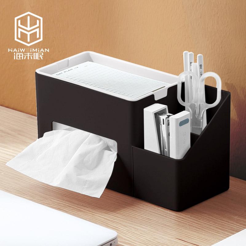 【居家必备】多功能北欧纸巾盒