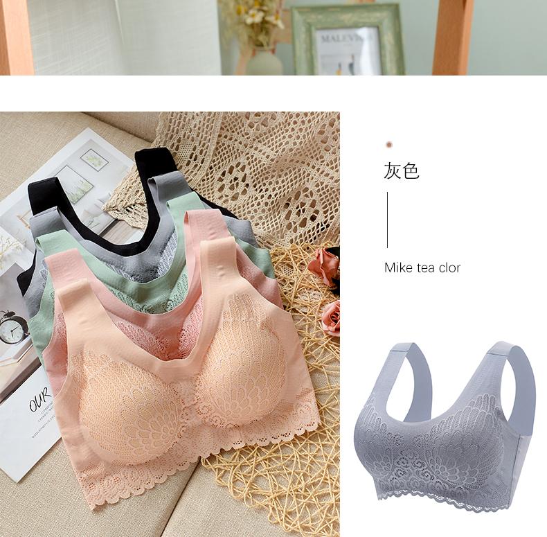 泰国乳胶内衣女无钢圈小胸聚拢无痕背心式胸罩蕾丝美背运动胸罩薄详细照片