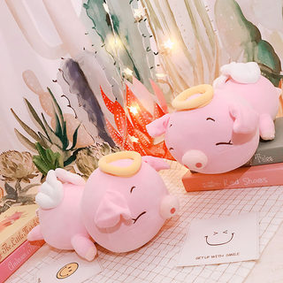 Cute cartoon angel pig holding pillow piggy doll doll pig doll stuffed toy lying on pig gift girl