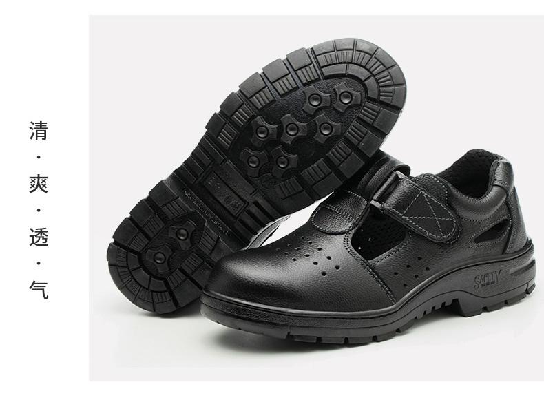 bảo hiểm lao động giày nam hạng nhẹ mùa hè thở chống đập chống xuyên thép an toàn toe khử mùi mặc giản dị làm việc mềm đế