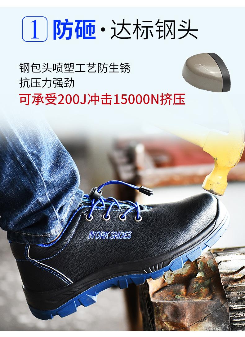 giày bảo hiểm lao động nam chống đập chống xuyên mùa hè thở thép nhẹ ngón chân khử mùi thép an ninh cũ an toàn nơi làm việc