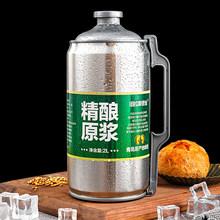 青岛特产原浆啤酒精酿啤酒2升4斤顺丰包邮