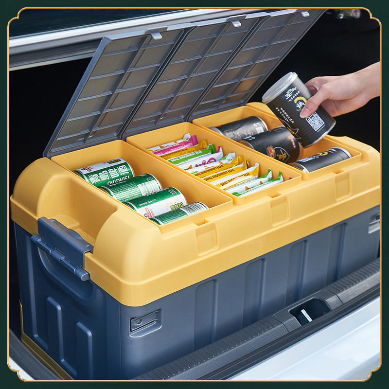 后备箱储物箱汽车收纳箱多功能车载收纳盒塑料折叠可整理收纳箱子