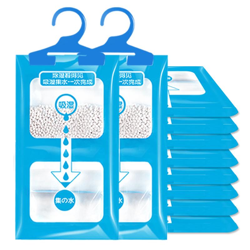 除湿袋家用小型抽湿吸湿袋衣柜干燥剂室内防霉吸潮器卧室