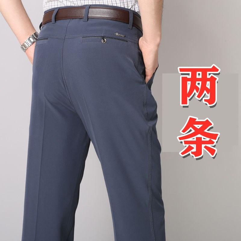 男士速干冰丝休闲裤夏季薄款中老年休闲裤男老年人宽松直筒长裤子