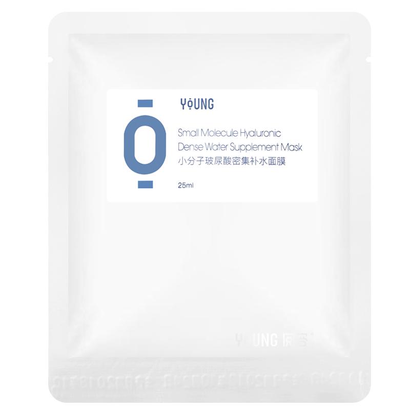 阅容阅容小分子玻尿酸面膜补水保湿面部紧致精华液涂抹式一片装