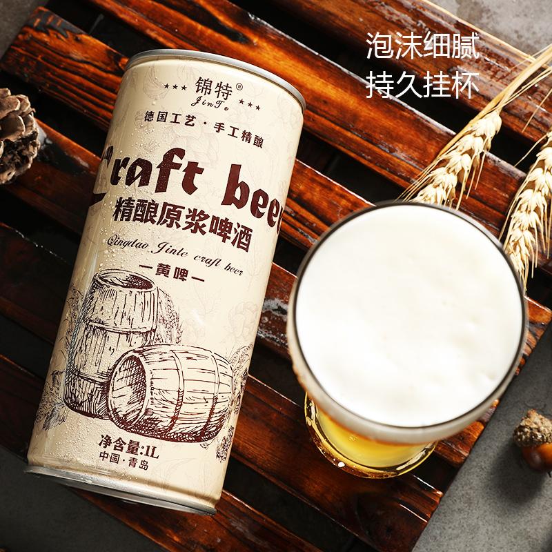 精酿原浆啤酒1桶