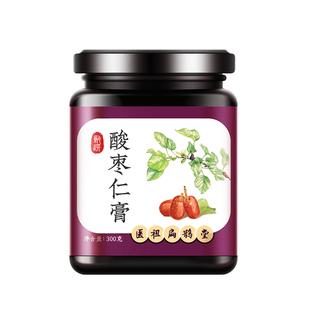 【第二件4.9】医祖扁鹊堂酸枣仁膏