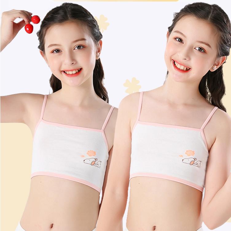 【4件装】女童纯棉吊带背心