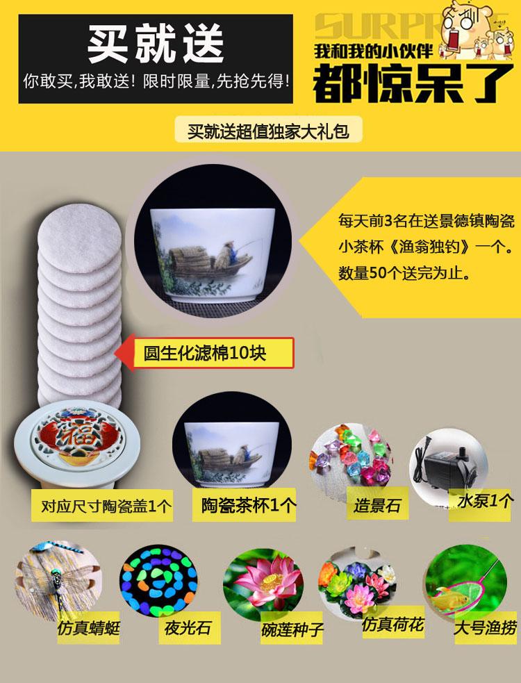 Furnishing articles to heavy aquarium jingdezhen porcelain cylinder sitting room indoor ceramic circulation Chinese style household water fish bowl goldfish